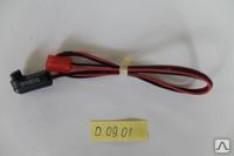 Датчик протока, Для котлов DGB-100 MSC, 110 MCF и др Daewoo / Деу ( арт.: 7689 )