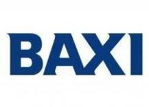 Алюминиевая газовая трубка к горелке Baxi / Бакси ( арт.: 10140229 )