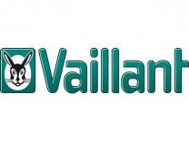 Сопло Вентури (MAG AT 14-0/0 GX P) Vaillant / Вайлант ( арт.: 20006866 )