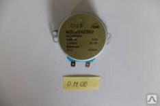 Теплообменник отопления 85 FIN (130-200 ICH/MSC) Daewoo / Деу ( арт.: 7695 )